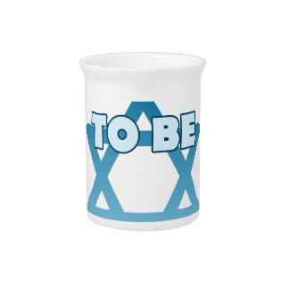 Proud To Be Jewish Drink Pitchers