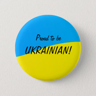 Proud to be Ukrainian 2 Inch Round Button