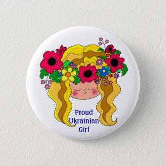 Proud Ukrainian Girl Ukrainian Folk Art 2 Inch Round Button