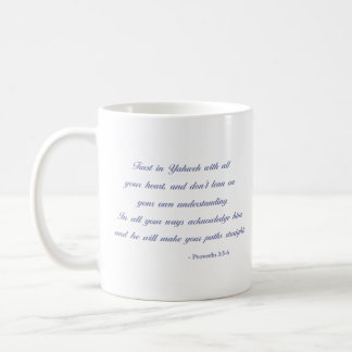Proverbs 3:5-6 | Bible Verse | Lavender Coffee Mug