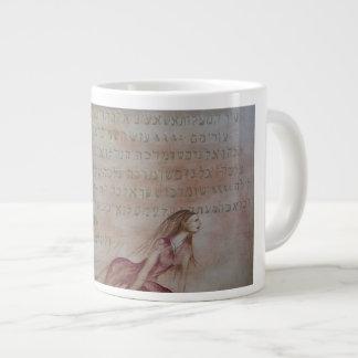 Psalm 121 large coffee mug