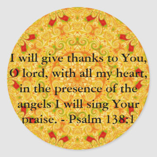 Psalm 138:1 classic round sticker
