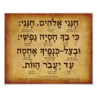 "Psalm 57:1 Hebrew Poster (10""x8"")"