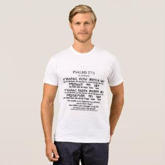 Psalms 27:1 in Amharic T-shirt