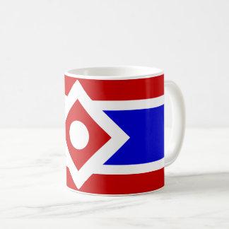 Pseudo Logo (R,W,&B) Coffee Mug