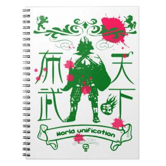 Public cloth military affairs notebook