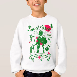 Public cloth military affairs sweatshirt