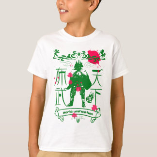 Public cloth military affairs T-Shirt