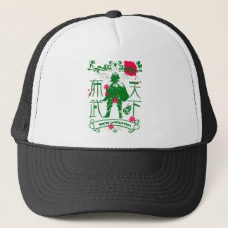 Public cloth military affairs trucker hat