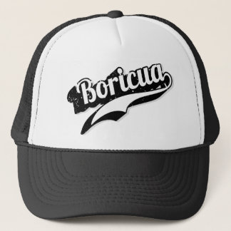 Puerto Rican Boricua T Shirt Trucker Hat
