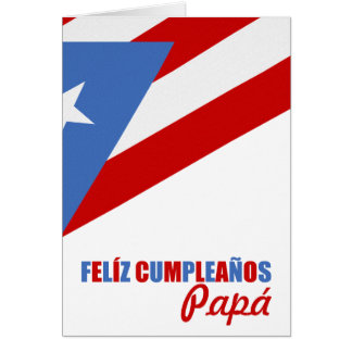 Puerto Rico Birthday Card