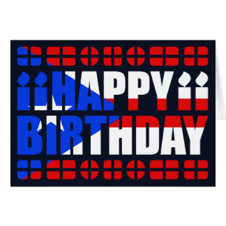 Puerto Rico Flag Birthday Card