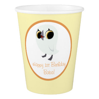 Puffin Rock Party Cup - Baba