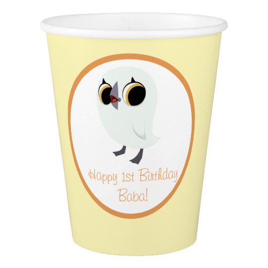 Puffin Rock Party Cup - Baba Paper Cup