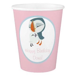 Puffin Rock Party Cup - Oona & Baba Paper Cup