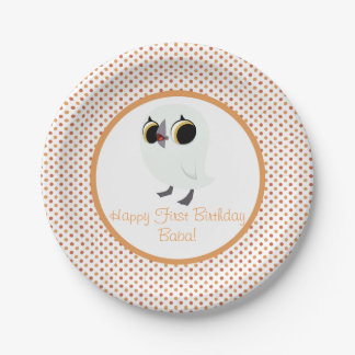 Puffin Rock Party Plate - Baba