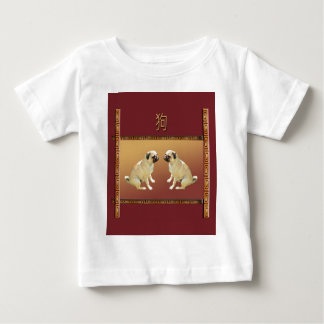 Pug  on Asian Design Chinese New Year of the Dog Baby T-Shirt