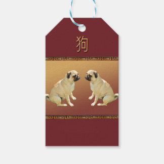 Pug  on Asian Design Chinese New Year of the Dog Gift Tags