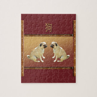 Pug  on Asian Design Chinese New Year of the Dog Jigsaw Puzzle