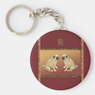 Pug  on Asian Design Chinese New Year of the Dog Keychain