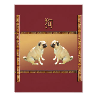 Pug  on Asian Design Chinese New Year of the Dog Letterhead