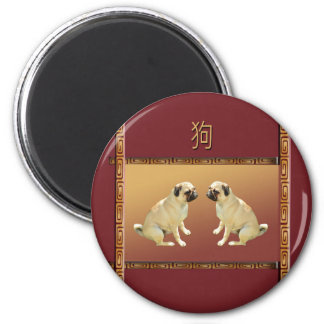 Pug  on Asian Design Chinese New Year of the Dog Magnet