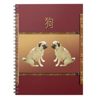 Pug  on Asian Design Chinese New Year of the Dog Notebooks