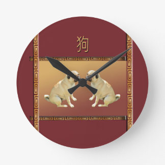 Pug  on Asian Design Chinese New Year of the Dog Round Clock