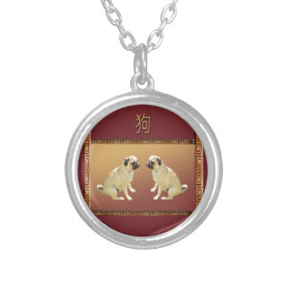 Pug  on Asian Design Chinese New Year of the Dog Silver Plated Necklace