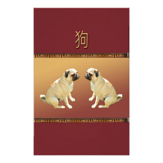 Pug  on Asian Design Chinese New Year of the Dog Stationery