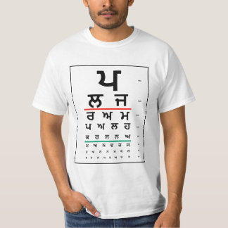 Punjabi Eye Test Chart T-Shirt