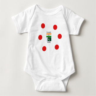 Punjabi Language With India And Pakistan Flags Baby Bodysuit