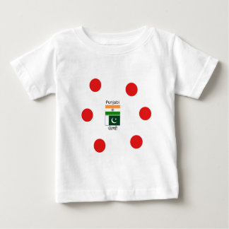Punjabi Language With India And Pakistan Flags Baby T-Shirt