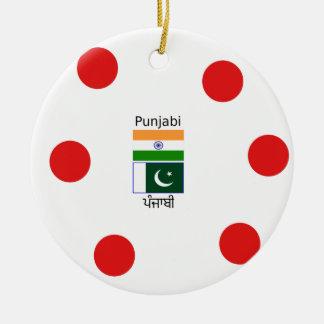 Punjabi Language With India And Pakistan Flags Ceramic Ornament