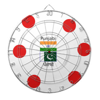 Punjabi Language With India And Pakistan Flags Dartboard