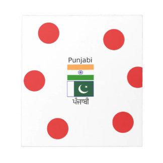 Punjabi Language With India And Pakistan Flags Notepad