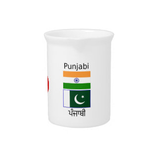 Punjabi Language With India And Pakistan Flags Pitcher