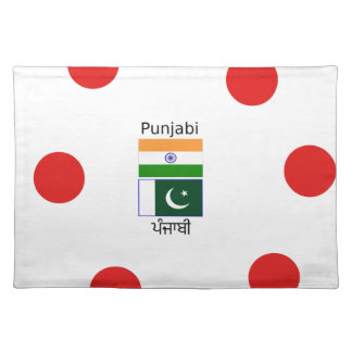 Punjabi Language With India And Pakistan Flags Placemat