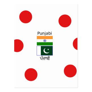 Punjabi Language With India And Pakistan Flags Postcard