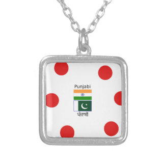 Punjabi Language With India And Pakistan Flags Silver Plated Necklace