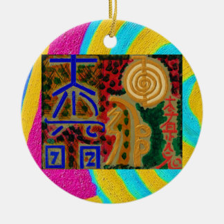 Pure Color - Reiki Symbols 2 Ceramic Ornament