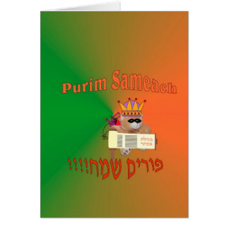 Purim Sameach with brown bear Card