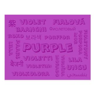 Purple - Color Languages on Postcards