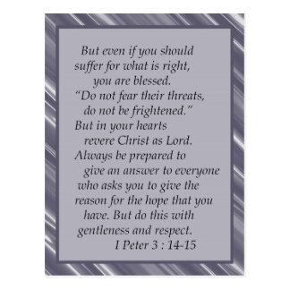 "Purple ""Do not be Afraid"" Bible Verse Postcard"