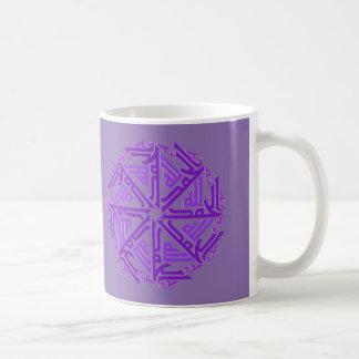 Purple Islamic Decoration Mug