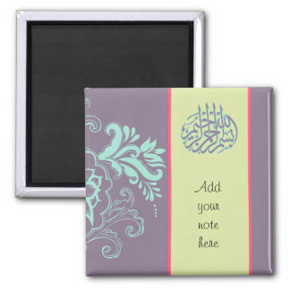 Purple Islamic floral Arabic Bismillah Calligraphy Square Magnet