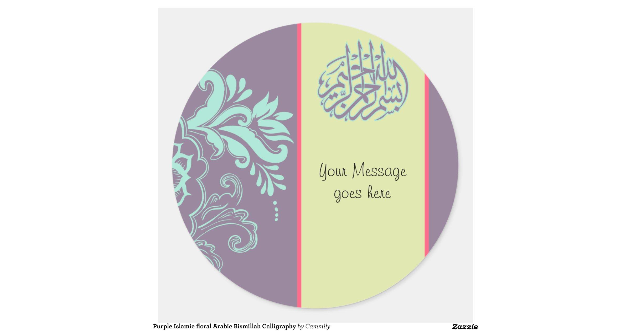 purple islamic floral arabic bismillah calligraphy round sticker zazzle. Black Bedroom Furniture Sets. Home Design Ideas