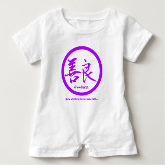 Purple Japanese kamon • Goodness kanji Baby Romper