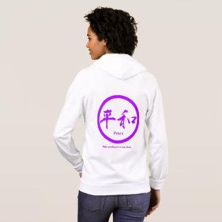 Purple Japanese kamon • Kanji for peace Hoodie