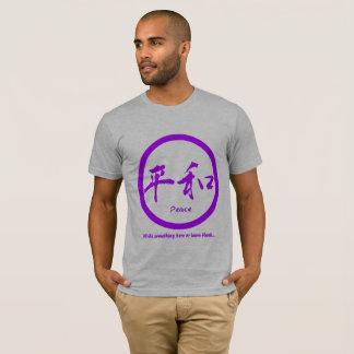 Purple Japanese kamon & Kanji for peace T-Shirt